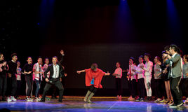 Solo show-Collective dance Stock Photography