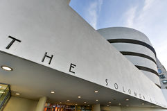Solomon R. Guggenheim Museum - New York City Stock Image