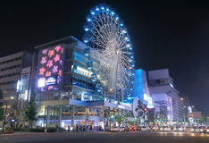 Solsken Sakae Nagoya Japan Royaltyfri Fotografi