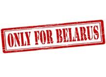 Soltanto per la Bielorussia Fotografie Stock