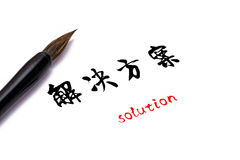 Solution in Chinese Stock Photo