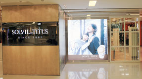 Solvil et Titus shop in hong kong Stock Photos