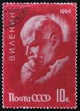 som bakgrund kan ståendebruk v för I lenin Lenin i zoom som tänker, kommunistpartiledare, circa 1966 Royaltyfri Fotografi