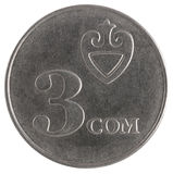 Som coin. 3 Kyrgyz som coin on white background Royalty Free Stock Image