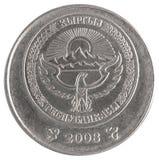 Som coin. 3 Kyrgyz som coin on white background Stock Images