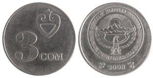 Som coin. 3 Kyrgyz som coin on white background Stock Photo