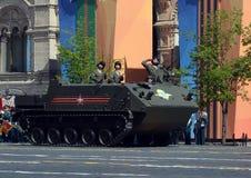 Som kan användas till mycket luftburna den Rakushka för ` för bepansrad personalbärare BTR-MDM `en, Royaltyfria Foton