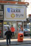 Som mobiele winkel in Hongkong Royalty-vrije Stock Foto's
