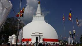 Somawathiya stupa. Located in eastern sri lanka nice place to visit Stock Photography