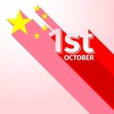 Sombra larga del día de fiesta del día nacional del PRC Fotografía de archivo libre de regalías