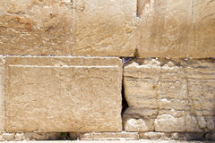 Some antic stones of the wailing wall. At Jerusalem Stock Photography