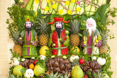 Some artworks of Vietnam artistic fruit carving decoration festival held in Tao Dan Park to welcome the lunar new year Stock Photo