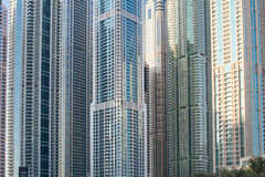 Some beautiful skyscrapers. office buildings.  Royalty Free Stock Images