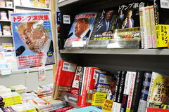Some Japanese books about Donald Trump. A display of books in Japanese about Donald Trump including a newly published translation of his speeches. Photo taken Stock Photos