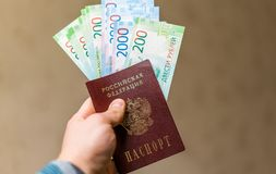 Some Russian currency, including the new 200 and 2000 Ruble bills. That were released not long ago Stock Photos