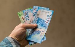 Some Russian currency, including the new 200 and 2000 Ruble bills. That were released not long ago Royalty Free Stock Images