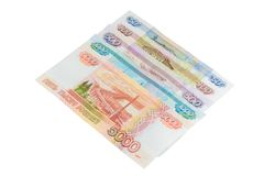 Some Russian money isolated on white background Royalty Free Stock Images