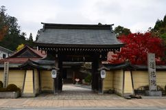 Temple Lodging Shukubo Koyasan Japan. Some temples in Japan, especially in popular pilgrimage destinations, offer temple lodgings Stock Photos
