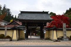 Temple Lodging Shukubo Koyasan Japan. Some temples in Japan, especially in popular pilgrimage destinations, offer temple lodgings Stock Images