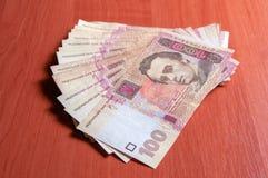 Some Ukrainian one hundred-hryvnia notes. Ukrainian hryvnia Royalty Free Stock Images