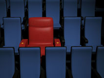Something different. One comfortable leather theatre seat, just for you stock illustration