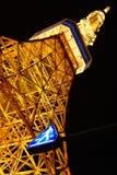2011 sommar taget tokyo torn Arkivfoto