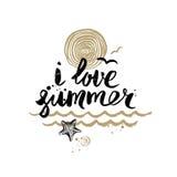 Sommarferier och semesterillustration Arkivbilder