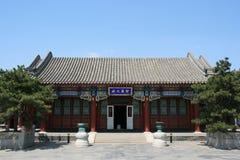 Sommarslott - Peking - Kina Fotografering för Bildbyråer