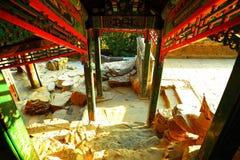 Sommarslotten i Peking Royaltyfri Bild
