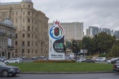 Sommer-Olympische Spiele 2015 Stockfotos