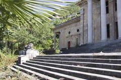 Sommerreise in Abchasien anblick Stockbilder
