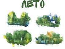 Sommerwald, abstrakte Zeichnung auf weißem Hintergrund stock abbildung
