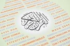 Sommige verzen van Qur ', die het Heilige Boek van Moslims is stock foto's
