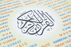 Sommige verzen van Qur ', die het Heilige Boek van Moslims is stock foto