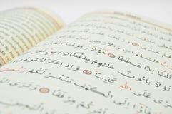 Sommige verzen van Qur ', die het Heilige Boek van Moslims is stock afbeeldingen