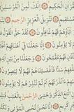 Sommige verzen van Qur ?, die het Heilige Boek van Moslims is stock afbeeldingen