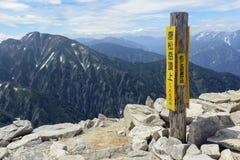 Sommità del supporto Karamatsu, alpi del Giappone Fotografia Stock Libera da Diritti