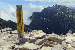 Sommità del supporto Karamatsu, alpi del Giappone Immagine Stock Libera da Diritti