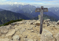 Sommità del supporto Karamatsu, alpi del Giappone Fotografie Stock Libere da Diritti