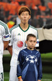 Son Heung-Min portrait Royalty Free Stock Images