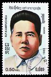 Son Ngoc Minh, 7th Anniversary of the founding of the united front serie, circa 1985. MOSCOW, RUSSIA - FEBRUARY 9, 2019: A stamp printed in Cambodia shows Son stock photo