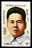 Son Ngoc Minh, 7th Anniversary of the founding of the united front serie, circa 1985. MOSCOW, RUSSIA - FEBRUARY 9, 2019: A stamp printed in Cambodia shows Son stock images