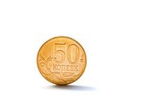 Sondern Sie fünfzig die russische kopeks Münze aus Stockfotos