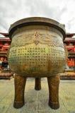 Song dynasty town dali, Yunnan province, China. Stock Photography