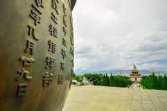 Song dynasty town dali, Yunnan province, China. Royalty Free Stock Images