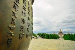Song dynasty town dali, Yunnan province, China. Royalty Free Stock Images
