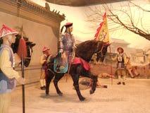 Song Jin Kui. Ming Yizong (reign Chongzhen) to the throne, peasant uprising broke out, the approaching Jinzhou, defends Zu dashou emergency, Ming Yi sectarian royalty free stock images