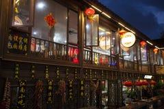 Songcheng. China Jiangsu city of Hangzhou Province, a large cultural landscape Stock Image