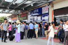 Songgu ferry terminal ticket office Stock Photo