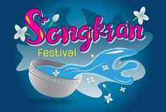 Songkran传染媒介 免版税库存图片